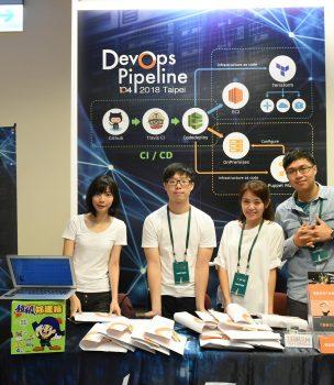 DevOpsDays x 104 Taipei 2018